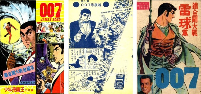 Giappone, arriva James Bond in versione manga