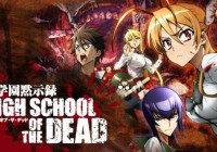 The Highshool Of The Dead